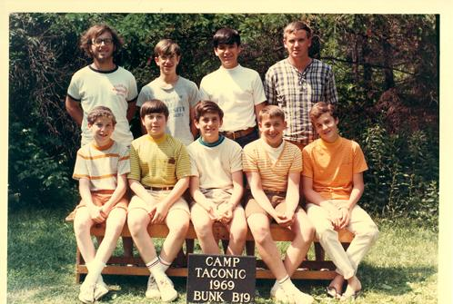 camptaconic1969